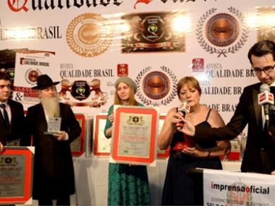 Prêmio Excelência e Qualidade Brasil 2017